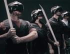 大开眼界 VR体验馆加盟费用