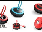 上海工业设计 产品外观造型设计