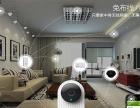 南京扬子智能家居,通过手机控制你的家,打造科技生活