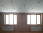 收获公寓《精装修》102平 一室一大厅 随时看房