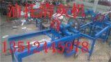 建筑油托清灰机价格,丝杠自动清灰维修机批发,顶丝清灰机厂家