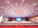 文化和旅游部,行业自律与行业监管并举 提升星级饭店服务质量