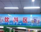 三亚蜂鸟传媒(户外广告、室内标牌、喷绘写真、店招)