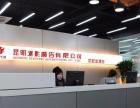 广南广告公司
