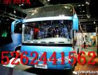 东莞到余杭的汽车客车大巴查询15262441562