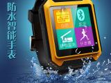 户外越野U途蓝牙智能手表 军工级三防品质登山旅行设备 厂家直销