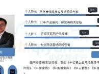 湘潭网站开发公司,网络推广,微信开发,app