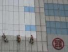 博尔雅专业高空清洁公司,清洁资质齐全,高空维修
