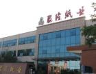 金水周边 杨金工业园马林东路1号 厂房 6000平米