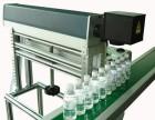 龙岗自动化激光镭雕机 流水线激光打标机价格