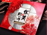 华美 金秋送福670g蛋黄白莲蓉多口味广式月饼传统正宗中秋礼盒装
