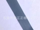 2651单芯硬灰排-2468灰排线-红白