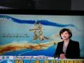 32创维电视机出售