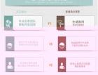 2899个性韩式婚纱套系