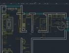 福州培训室内设计CAD、3D、PS等软件