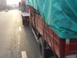 青海拖车,西宁拖车,西宁兴旺汽车救援公司