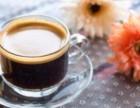 橘舍城市咖啡好不好 投资开一家橘舍城市咖啡如何