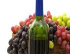 威莎葡萄酒 威莎葡萄酒加盟招商