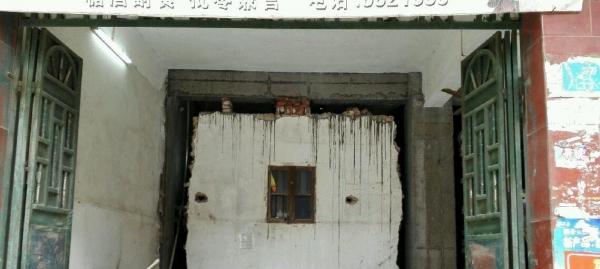 专业承重墙改梁旧房改框架门面打通扩大危房加固整体房屋抬高