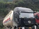 二手水泥罐车、前四后八红岩杰狮、45立方380马力能分期付款2年5万公里23.8万