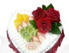 合肥全天生日蛋糕预定蜀山区专业送货上门美味蛋糕预定