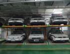 潍坊回收简易立体车库 收购停车位设备