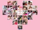親子教育/幼兒輔導教育/母嬰護理