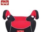 感恩安全座椅增高垫