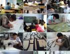 華藝服裝設計培訓學校一對一服裝打板 制板 推板VIP集訓