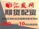 邳州5000元就可以操作一手恒指-彙發網低手续费!