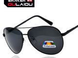 2014新款太阳镜男士偏光镜批发 金属太阳眼镜墨镜司机驾驶镜30