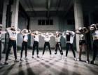 华翎舞蹈总校专业成人零基础培训包教包会包安排工作