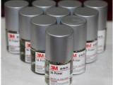带防伪正品3M 94 双面胶助粘剂 装饰条双面胶助粘剂增粘剂助粘