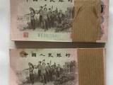 哈尔滨回收90年两元纸币价格80年纸币价格表,回收钱币银元