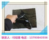厂家直销道路修补用的抗裂贴 防裂贴 自粘式抗裂贴,规格齐全