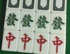 重庆南岸区麻尚颂麻将机销售
