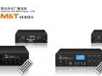 SM 40U&T 50U、T 80U多音源合并式广播功放