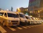 星沙附近长途货车出租星沙长途搬家星沙面包车拉货星沙面包车搬家