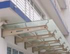 大兴区安装玻璃雨棚 雨棚玻璃安装 价格优惠