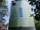 厂家直销一体化预制泵站 污水提升泵站支持定制