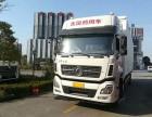 上海哪里卖东风天锦东风天龙新货车