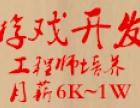 (五险一金)java培训机构 java培训 软件测试培训
