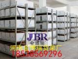 郑州货架厂河南金博瑞仓储设备有限公司