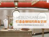 合步装饰推出深圳好装修公司,用得舒心的人气产品