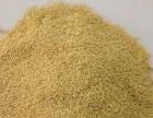 优质黄小米 月子米