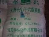 北京地区上门回收各种固体,液体,粉末,颗粒等化工原料
