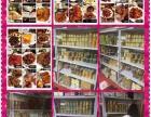 微商休闲罐装零食 一手货源 支持一件代发厂家直供货源招代理