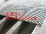 地沟盖板a地沟盖板价格a优质地沟盖板批发