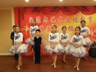 贝菲尔拉丁舞学校