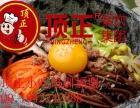 正宗韩国料理石锅拌饭的培训加盟 地方特产